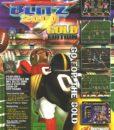 NFLBlitz2000GoldArcade1999Front.jpg